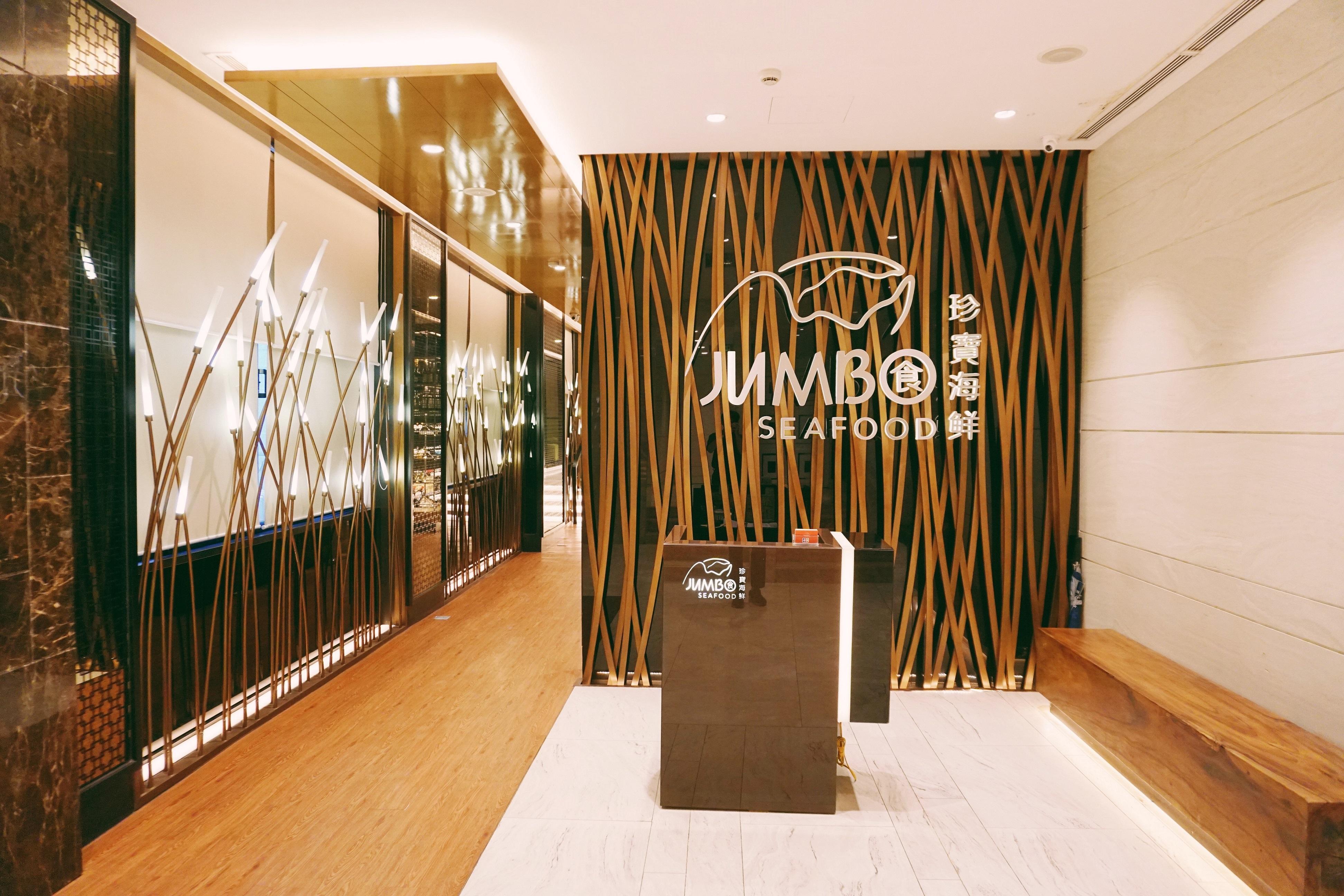 Jumbo Seafood - Một trong những thương hiệu thuộc sở hữu của Nova F&B